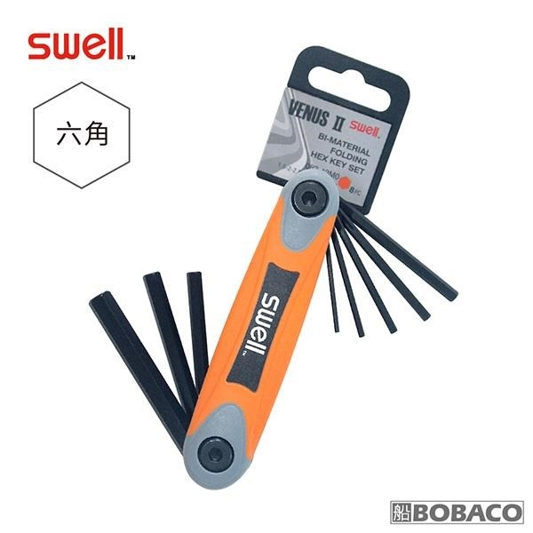 【南紡購物中心】SWELL【摺疊黑六角扳手8支組】(公制1.5-8mm)