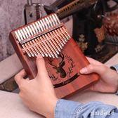拇指琴卡林巴琴17音初學者羊阿寶母指琴卡入門卡琳巴手指鋼琴 PA1138『pink領袖衣社』