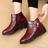 時尚短靴 媽媽鞋冬季棉鞋加絨加厚平底防滑保暖老人短靴中老年女鞋中年冬鞋 快速出貨