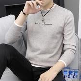 男士毛衣韓版潮流針織衫薄款長袖打底衫【英賽德3C數碼館】