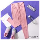 Catworld 微甜女孩。純色提臀彈力運動褲【12002015】‧S-XL