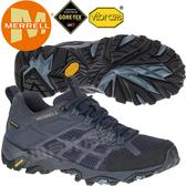 Merrell 034242 女Gore-tex戶外健行鞋 Moab FST 2 GTX運動鞋/郊山鞋登山鞋/避震健走鞋