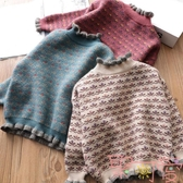 女童毛衣兒童套頭加絨加厚高領中大童針織打底衫【聚可愛】