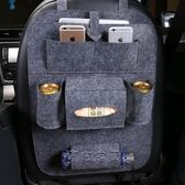 置物架 汽車座椅背收納袋掛袋多功能儲物箱車載餐桌儲置物袋車內裝飾用品 雙11最後一天八折