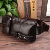 腰包真皮男士頭層牛皮質胸包多功能戶外萬能休閒手機斜挎掛手機包