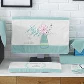 (快出)布藝蕾絲電腦罩電腦套臺式電腦防塵罩一體機保護套液晶顯示器蓋布