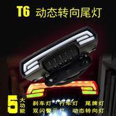 電動摩托車動態尾燈LED警示燈爆閃七彩燈泡剎車燈12V48VT6尾燈牌