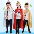 兒童萬聖節服裝 兒童表演服裝cos王子公...
