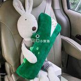 汽車安全護肩套兒童安全帶護肩套防勒脖可愛卡通寶寶汽車用品車載加長抱枕保險帶  走心小賣場