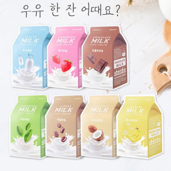 韓國 Apieu 牛奶營養面膜(單片入) 6款可選【小三美日】