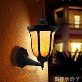 太陽能燈太陽能火焰燈景觀庭院燈家用戶外防水LED照明路燈 壁燈 igo全館免運