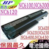 HP 電池-惠普 電池- NC6200,NC6220,NC6230,NC6400,NC6420,NC6430,COMPAQ 電池,HSTNN-C12C,HSTNN-DB05
