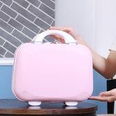 店長推薦韓版可愛14寸化妝包手提箱子小行李箱女可愛迷你旅行箱16寸電腦包