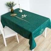 風雪尼爾文藝桌布布藝餐桌布茶幾布長方形【極簡生活館】
