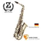 Zeus 宙斯 頂級德國銅製 中音Alto 薩克斯風(型號:ZA-580RH) 平光仿古銅 薩克斯風(SAX)