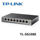 TP-LINK TL-SG108E V2 8埠 Gigabit 簡易智慧型交換器