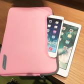 平板包9.7英寸蘋果iPad pro平板電腦保護套ipad345/air2手提內膽包袋女