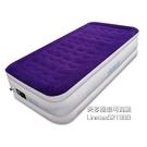 加大三層充氣床家用雙人氣墊床加厚加高充氣床墊單人簡易摺疊床【果果新品】