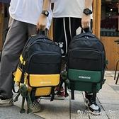 書包男時尚潮流韓版高中大學生潮牌ins初中生大容量背包女雙肩包 晴天時尚
