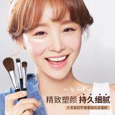 戀意8支化妝刷套裝眼影粉底刷彩妝化妝工具眉刷粉刷腮紅刷子全套