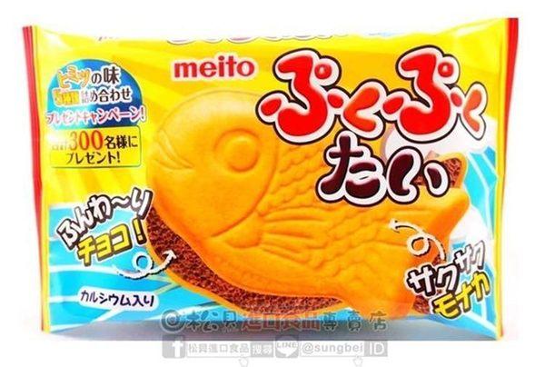 《松貝》名糖鯛魚燒最中餅(巧克力)17g【4902757111304】bc103