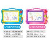 兒童畫板磁性彩色大號寫字板寶寶幼兒園涂鴉畫畫板家用畫寫板玩具   HTCC