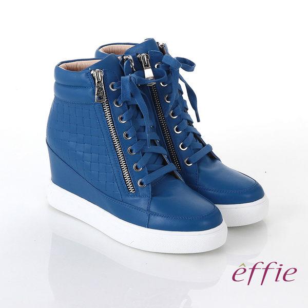 effie 心機美型 全牛皮方格壓紋內增高休閒鞋 藍