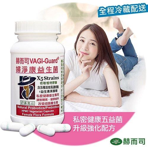 【HEALTH02】(女性私密健康超值A組合)婦淨康益生菌私密五益菌+可蘭莓超濃縮蔓越莓(2罐/組)