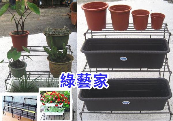 【綠藝家】可收納組合式二層花架(新款)