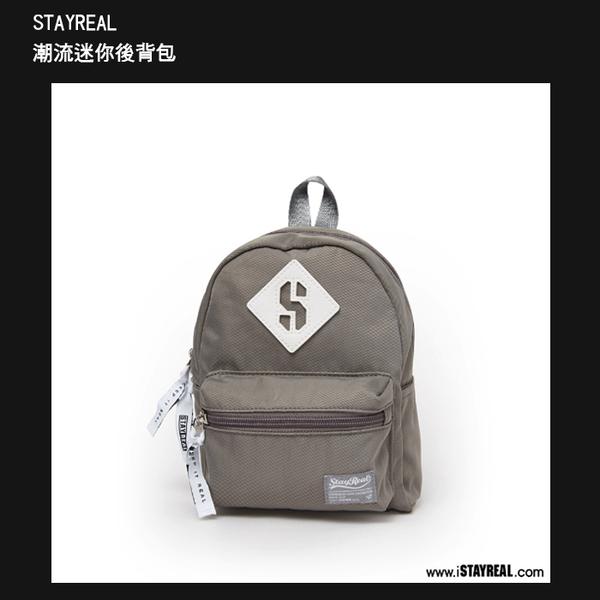 【橘子包包館】STAYREAL 潮流迷你後背包 BB17026 灰色