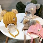 秋冬毛線帽子寶寶兒童針織繫帶護耳毛線套頭帽保暖毛球內膽嬰兒帽  潮流小鋪