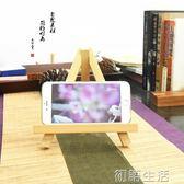 木味原木實木木質平板電腦ipad架創意桌面床頭手機支架 初語生活館