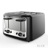 220V 多士爐 家用烤面包機 全自動4片土司機 zh4267【優品良鋪】