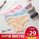【DIFF】棉質舒適透氣可愛蝴蝶結蕾絲內...