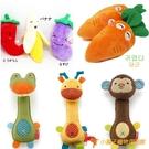 3件裝 寵物玩具果蔬狗狗玩具發聲耐咬磨牙貓咪玩具小型犬幼犬【小獅子】