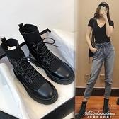 網紅馬丁靴女ins秋季2020年新款春秋鞋單靴英倫風襪靴秋冬短靴子 黛尼時尚精品