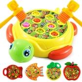 打地鼠打地鼠玩具幼兒益智大號敲打遊戲一兩歲半寶寶小孩子兒童 蜜拉貝爾