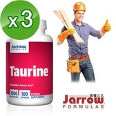《Jarrow賈羅公式》特極牛磺酸1000mg膠囊(100粒x3瓶)組