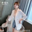 外套 夏季薄款棉麻西裝外套女新款韓版寬鬆休閒氣質西服網紅上衣潮