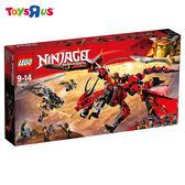 玩具反斗城  樂高 LEGO  NINJAGO 70653 忍者始祖龍