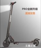 HX電動滑板車成人折疊兩輪代步車輕便迷你鋰電自行車代步車BREMERMBS『艾麗花園』