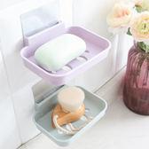 ✭米菈生活館✭【P408】笑臉無痕貼壁掛式肥皂盒 衛生間 浴室 廚房 強力 無痕貼 香皂托 瀝水架