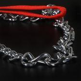 牽引繩 小狗狗不銹鋼鐵鏈牽引繩大型中型貓咪遛狗繩子泰迪狗鏈用品【全館免運限時八折】