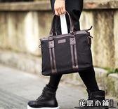 公事包  帆布男包手提包單肩側背包休閒商務男包電腦包公事包