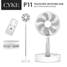 CYKE P11收納摺疊風扇 自動搖頭 角度調節 7200mAh電容量持久續航 收納便利 可拆裝清洗 內附遙控器