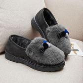 女加絨保暖豆豆鞋女棉鞋加絨百搭一腳蹬毛毛鞋棉鞋女冬加絨洛麗的雜貨鋪
