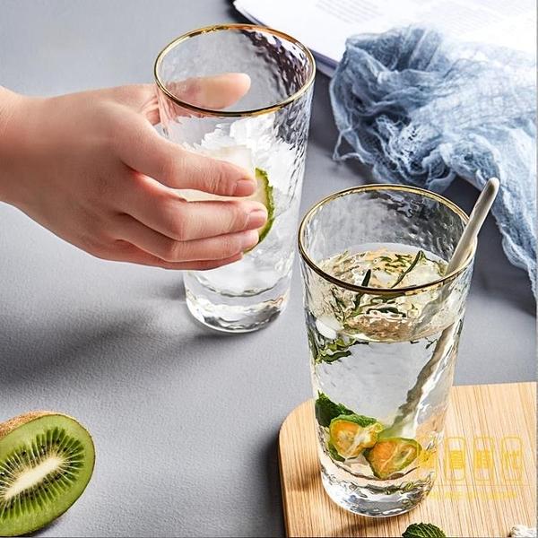 日式金邊錘紋杯錘目紋玻璃杯描金水杯家用杯子【輕奢時代】