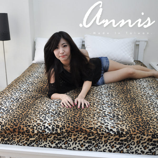 【安妮絲Annis】100%台灣製造、(時尚豹紋)刷絨毛床包─雙人5x6.2尺、溫暖好舒眠/磨毛舒絨床包保暖