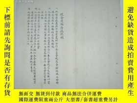 二手書博民逛書店罕見江西省合作金庫定期存單11173 出版1912