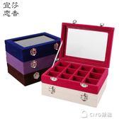 珠寶首飾收納展示盤 項鏈吊墜帶蓋飾品箱 戒指耳釘耳環手鏈手鐲盒YYP  ciyo黛雅